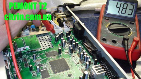 ремонт т2